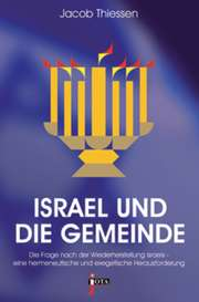 Israel und die Gemeinde